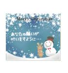 まるぴ★の冬クリスマス(個別スタンプ:15)