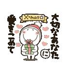 まるぴ★の冬クリスマス(個別スタンプ:16)