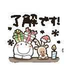 まるぴ★の冬クリスマス(個別スタンプ:17)
