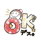 まるぴ★の冬クリスマス(個別スタンプ:18)