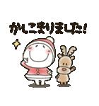まるぴ★の冬クリスマス(個別スタンプ:19)
