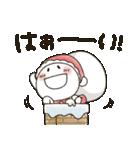 まるぴ★の冬クリスマス(個別スタンプ:20)