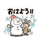 まるぴ★の冬クリスマス(個別スタンプ:21)