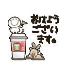 まるぴ★の冬クリスマス(個別スタンプ:22)