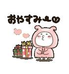まるぴ★の冬クリスマス(個別スタンプ:23)