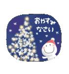 まるぴ★の冬クリスマス(個別スタンプ:24)