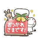 まるぴ★の冬クリスマス(個別スタンプ:25)