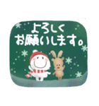 まるぴ★の冬クリスマス(個別スタンプ:27)