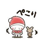 まるぴ★の冬クリスマス(個別スタンプ:28)