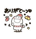 まるぴ★の冬クリスマス(個別スタンプ:29)