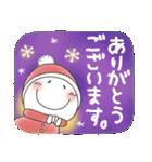 まるぴ★の冬クリスマス(個別スタンプ:30)
