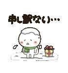 まるぴ★の冬クリスマス(個別スタンプ:31)