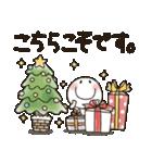 まるぴ★の冬クリスマス(個別スタンプ:32)
