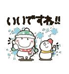 まるぴ★の冬クリスマス(個別スタンプ:33)