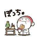 まるぴ★の冬クリスマス(個別スタンプ:37)