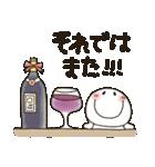 まるぴ★の冬クリスマス(個別スタンプ:39)