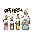 まるぴ★の冬クリスマス(個別スタンプ:40)