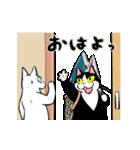 おはぎ(動)9(個別スタンプ:01)