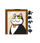 おはぎ(動)9(個別スタンプ:02)