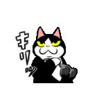 おはぎ(動)9(個別スタンプ:03)