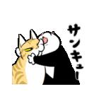 おはぎ(動)9(個別スタンプ:05)