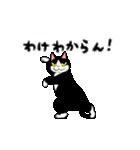 おはぎ(動)9(個別スタンプ:08)