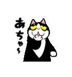 おはぎ(動)9(個別スタンプ:10)