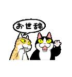 おはぎ(動)9(個別スタンプ:20)