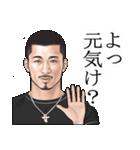 ひげマッチョBlues~鹿児島弁Ver.~(個別スタンプ:01)