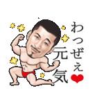 ひげマッチョBlues~鹿児島弁Ver.~(個別スタンプ:02)