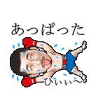 ひげマッチョBlues~鹿児島弁Ver.~(個別スタンプ:03)