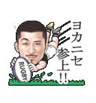 ひげマッチョBlues~鹿児島弁Ver.~(個別スタンプ:04)