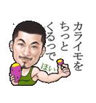 ひげマッチョBlues~鹿児島弁Ver.~(個別スタンプ:07)