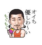 ひげマッチョBlues~鹿児島弁Ver.~(個別スタンプ:08)
