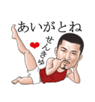 ひげマッチョBlues~鹿児島弁Ver.~(個別スタンプ:10)