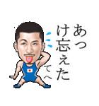 ひげマッチョBlues~鹿児島弁Ver.~(個別スタンプ:12)
