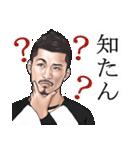 ひげマッチョBlues~鹿児島弁Ver.~(個別スタンプ:13)