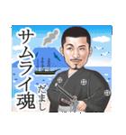 ひげマッチョBlues~鹿児島弁Ver.~(個別スタンプ:16)