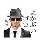 ひげマッチョBlues~鹿児島弁Ver.~(個別スタンプ:17)