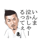 ひげマッチョBlues~鹿児島弁Ver.~(個別スタンプ:18)