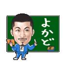 ひげマッチョBlues~鹿児島弁Ver.~(個別スタンプ:22)