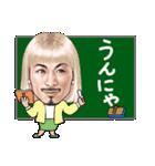 ひげマッチョBlues~鹿児島弁Ver.~(個別スタンプ:23)