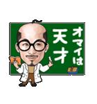 ひげマッチョBlues~鹿児島弁Ver.~(個別スタンプ:24)