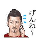 ひげマッチョBlues~鹿児島弁Ver.~(個別スタンプ:25)