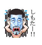 ひげマッチョBlues~鹿児島弁Ver.~(個別スタンプ:26)
