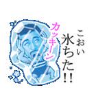 ひげマッチョBlues~鹿児島弁Ver.~(個別スタンプ:27)