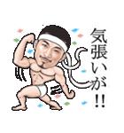 ひげマッチョBlues~鹿児島弁Ver.~(個別スタンプ:30)