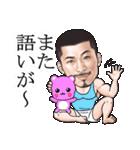 ひげマッチョBlues~鹿児島弁Ver.~(個別スタンプ:35)