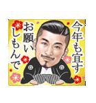 ひげマッチョBlues~鹿児島弁Ver.~(個別スタンプ:40)