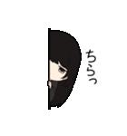 無気力カップル(個別スタンプ:05)